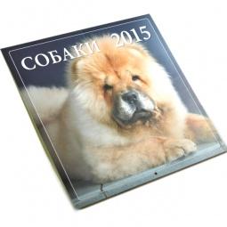 Купить Собаки 2015