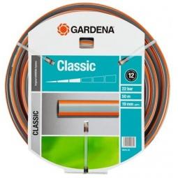"фото Шланг садовый Gardena Classic. Диаметр в дюймах: 1/2"". Длина: 18 м"