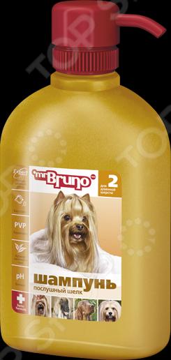 Шампунь для собак Mr.Bruno «Послушный шелк»Шампуни и кондиционеры для собак<br>Шампунь для собак Mr.Bruno Послушный шелк разработан для купания длинношерстных пород собак йокширский терьер, американский кокер-спаниель, афганская борзая, сеттер, золотистый ретривер, бернский зенненхунд, длинношерстый той-терьер и т.д. . Он изготовлен по инновационной швейцарской технологии, прекрасно очищает шерсть животных от различных загрязнений и придает ей блеск и шелковистость. В состав шампуня входят такие активные ингредиенты, как:  Ланолин препятствует спутыванию шерсти и облегчает расчесывание.  Гидролизованный кератин восстанавливает структуру волос, делая их эластичными и блестящими.  Биотин способствует укреплению корней волос и снятию раздражения и кожного зуда. Меры предосторожности: следует избегать попадания шампуня в глаза и уши животного, использовать только по назначению.<br>