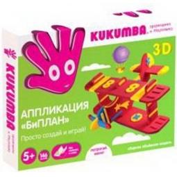 фото Набор для творчества KUKUMBA Аппликация-конструктор 3D. Биплан