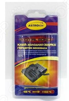 Клей-холодная сварка герметик бензобака Астрохим ACT-9390 клей активатор для ремонта шин done deal dd 0365