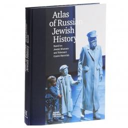 Купить Atlas of Russian Jewish History