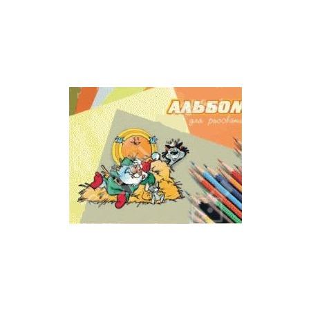 Купить Альбом для рисования Ульяновский Дом печати А-070