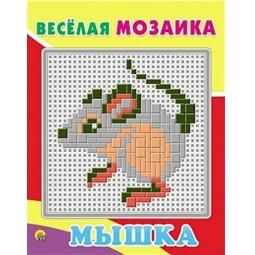 фото Мозаика Рыжий кот «Мышка»