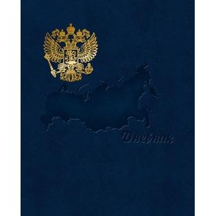 Купить Дневник школьный Бриз «Вивелла Россия»