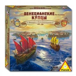 Купить Игра настольная Piatnik «Венецианские купцы»
