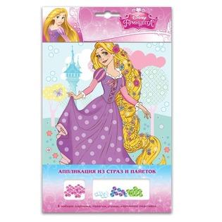 Купить Набор для аппликации из страз и пайеток Росмэн «Рапунцель. Принцессы»