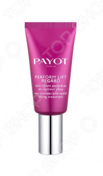 Средство для области вокруг глаз Payot Perform Lift