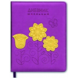 фото Дневник школьный с кожаной обложкой Феникс «Цветы»
