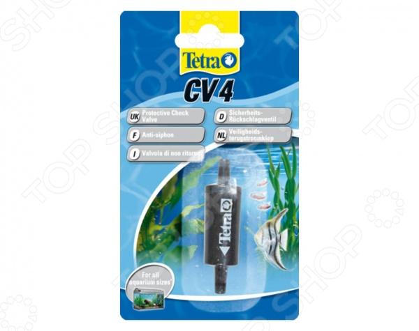 цены Клапан обратный для аквариумного компрессора Tetra Tetratec CV 4