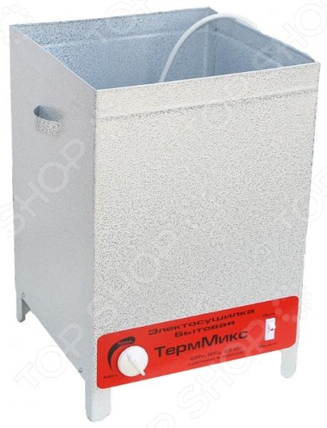 Электросушилка ТермМикс с 5 поддонами