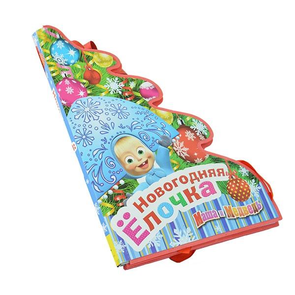 Чудесная новогодняя ёлочка из мягкого материала - раскладывается в панорамную конструкцию! Любимые герои мультфильма Маша и Медведь, новогодняя песенка Маши.