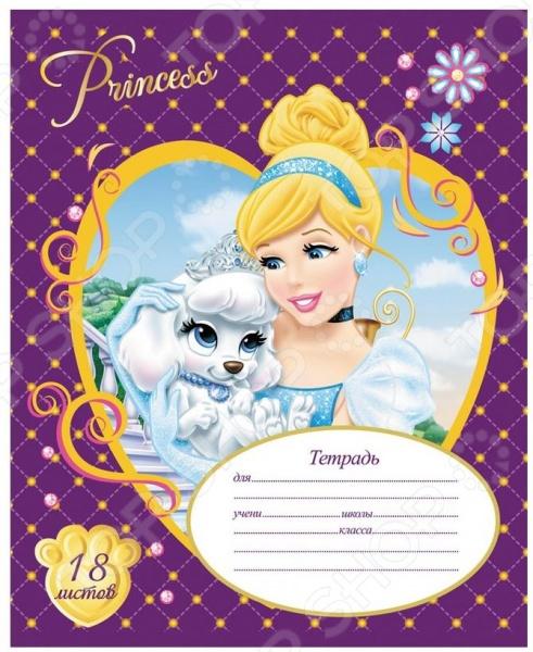 Тетрадь в линейку Росмэн Disney «Принцессы» 22602. В ассортименте
