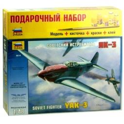 фото Подарочный набор сборной модели самолета Звезда «Як-3»