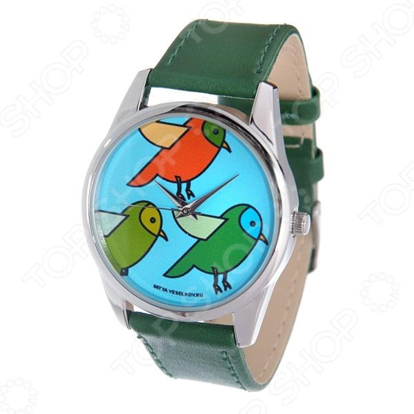 Часы наручные Mitya Veselkov «Три птички» цена