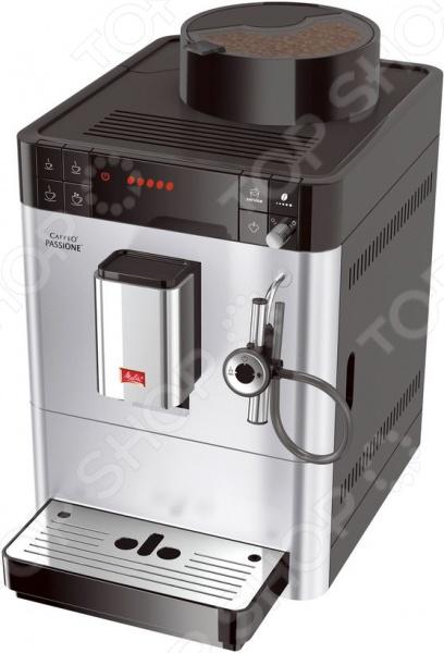 Кофемашина Caffeo Passione F 530