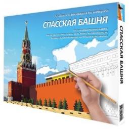 Купить Раскраска по номерам Вечерняя Москва «Спасская башня»