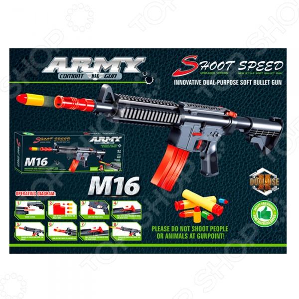 Оружие игрушечное Yako «2 в 1» Y4640124Другое игрушечное оружие<br>Оружие игрушечное Yako 2 в 1 Y4640124 оригинальный бластер, который специально создан для активных детей, обожающих подвижные игры. Оружие выполнено из высококачественной пластмассы, которая не утяжеляет его. Оно удобно ложится в руку, и его можно использовать даже из положения лежа. Оружие стреляет специальными пластмассовыми патронами с резиновой пулей или поролоновыми патронами с присоской. Снаряды выполнены из мягкого и легкого материала, что исключает возможность случайных травм. При выстреле патрон вылетает целиком. В магазин заряжается 3 патрона. Взвод осуществляется отведением назад рычага сзади. Приклад отстёгивается. Оружие имеет впечатляющую дальность стрельбы пулями в 12 метров, а поролоновыми патронами 8 метров.<br>