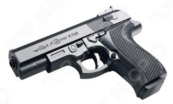 Пистолет игрушечный Shantou Gepai ES1003-729BPB игрушечное оружие edison игрушечный пистолет стерлинг золотой 17 5 см