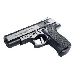 Купить Пистолет игрушечный Shantou Gepai ES1003-729BPB