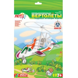 фото Набор для моделирования LORI Вертолет Автожир