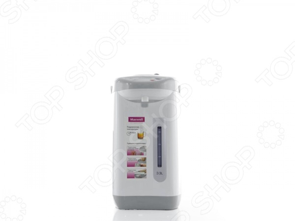 Термопот Maxwell MW-1056Термопоты<br>Термопот Maxwell MW-1056 - практичное и функциональное устройство, которое будет незаменимо на любой современной кухне. Устройство располагает вместительной емкостью объемом 3,3 литра, простой и понятной панелью управления и функцией поддержания автоматическим заданной температуры воды. С его помощью вы без труда приготовите любимый горячий напиток и сделаете необходимый запас горячей и теплой воды. С помощью термопота вы без труда приготовите детскую смесь, кофе, чай. Простое и функциональное устройство также отличается своим стильным и современным дизайном, который позволит ему вписаться в любой кухонный интерьер. Особенности термопота Maxwell MW-1056:  удобная шкала уровня воды позволит вам самостоятельно определять объем необходимой вам горячей воды;  функциональная система безопасности, которая предполагает мгновенное отключение при недостаточном количестве воды;  три способа подачи воды;  функция повторного кипячения.<br>