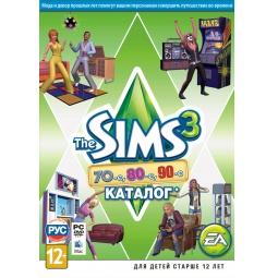 Купить Игра для PC Sims 3 70-ые, 80-ые, 90-ые. Каталог (rus)