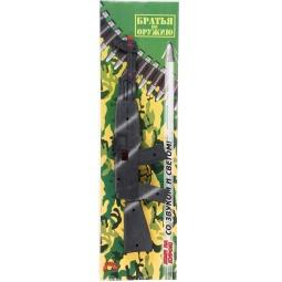 фото Автомат игрушечный Тилибом со светозвуковыми эффектами «Братья по оружию» Т80535