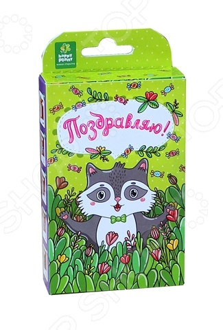 Набор подарочный для выращивания Happy Plant «Живая открытка: Поздравляю! Енот» набор подарочный для выращивания happy plants живая открытка букет роз