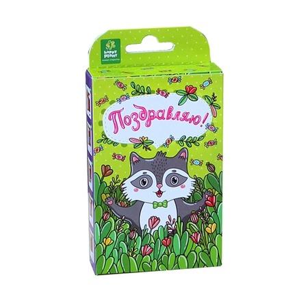 Купить Набор подарочный для выращивания Happy Plant «Живая открытка: Поздравляю! Енот»
