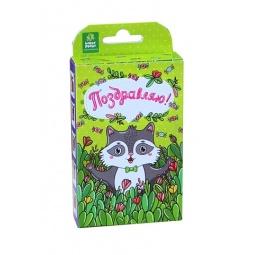 фото Набор подарочный для выращивания Happy Plant «Живая открытка: Поздравляю! Енот»