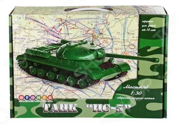 Сборная модель танка Огонек «ИС-3»