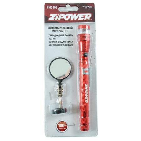 Купить Инструмент многофункциональный Zipower PM 5105