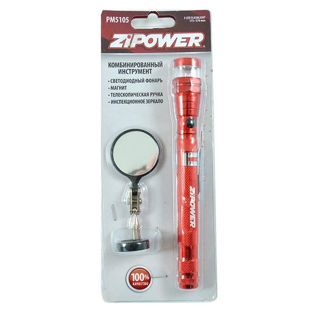 фото Инструмент многофункциональный Zipower PM 5105