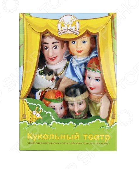 Набор для кукольного театра Жирафики «Аленький цветочек»