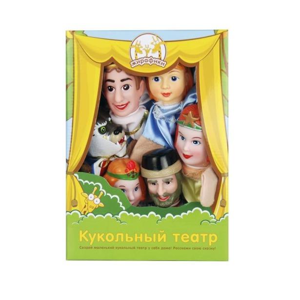 фото Набор для кукольного театра Жирафики «Аленький цветочек»