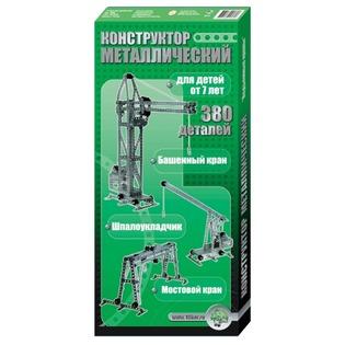 Купить Конструктор металлический Десятое королевство «Краны»