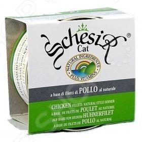 Корм консервированный для кошек Schesir с натуральным куриным филеВлажные корма<br>Корм консервированный для кошек Schesir с натуральным куриным филе сбалансированный рацион для ежедневного питания вашего любимца. Высокая энергетическая ценность удовлетворит потребности животного, при этом у вас не возникнет необходимости скармливать вашему питомцу большие порции. Оцените основные преимущества консервированных кормов Schesir:  Изготовлено из натуральных ингредиентов высшего сорта, содержит витамины и питательные вещества, необходимые для здоровья и хорошего самочувствия животного.  Использовано отборное мясо кур, выращенных без применения гормонов.  Технология обработки продуктов и их приготовление обеспечивают превосходный вкус и сохранение полезных микроэлементов.  Влажный корм натуральный источник воды и питательных веществ.  Без вредных добавок. Если вы решили перевести своего питомца на новый рацион, то делайте это постепенно в течение 7 дней. Просто кормите кошку смесью этого корма с предыдущим, со временем уменьшая количество последнего. Ваш верный друг оценит новое лакомство, ведь корм изготовлен из отборных ингредиентов и отличается превосходным вкусом. Внимание! Не забывайте о свежей воде, которая должна быть постоянно в миске вашего питомца.<br>