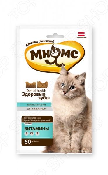 Лакомство для кошек Мнямс «Лакомые кусочки. Здоровые зубы» акция лакомство для кошек мнямс в промо упаковке 3 по цене 2