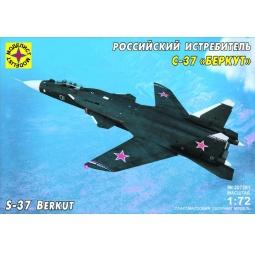 фото Сборная модель истребителя Моделист «С-37 Беркут»