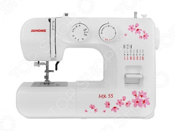 Швейная машина MX 55