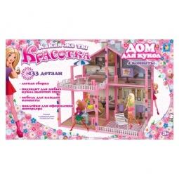 Купить Дом для кукол с мебелью 1 TOY Т51874