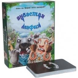 Купить Игра карточная Cosmodrome Games «Зубастая мафия» 52004
