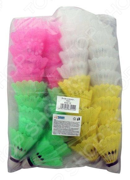 Волан для бадминтона Shantou Gepai 63012. В ассортименте волан green rainbow для бадминтона цветной