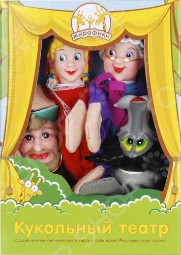 Набор для кукольного театра Жирафики «Красная шапочка»Кукольный театр<br>Набор для кукольного театра Жирафики Красная шапочка станет необычным и оригинальным подарком для вашего ребенка. С ним, любимая сказка без особых трудностей оживет и возможно, положит начало детскому увлечению театральным искусством, которое перерастет в дело всей жизни. Малышу необходимо одеть куклу на руку, собрать перед театральной сценой друзей и близких и вместе с помощником, распределив роли, дарить всем им радость сказочного представления. Так же, такие куклы прекрасно подходят для развития у малыша воображения, образного мышления, выразительной речи и памяти. С набором для кукольного театра Жирафики Красная шапочка малыш ребенок сможет полностью раскрыть и реализовать свои творческие способности, а так же замечательно провести свободное время.<br>