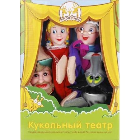 Купить Набор для кукольного театра Жирафики «Красная шапочка»
