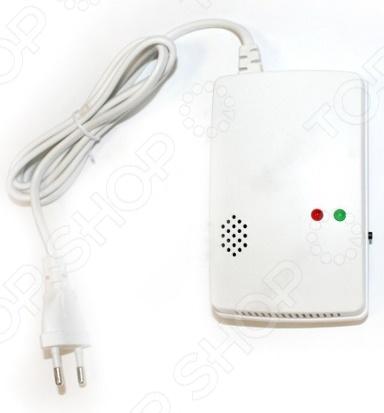 Датчик утечки газа Bradex TD 0371Сигнализации. Охранные системы<br>Датчик утечки газа Bradex TD 0371 обеспечивает надежную защиту вашего жилища от утечки природного, сжиженного и угарного газа. Датчик может быть установлен как в частном доме, так и в квартире. Благодаря низкому порогу чувствительности 0,1-0,5 и быстрому времени срабатывания около 20 секунд вам и вашим домочадцам не грозит опасность. Датчик оснащен мощной звуковой системой 70 дБ , работает от сети электропитания 220В . Устройство может нормально функционировать даже при повышенном уровне влажности 95 и высоких температурах до 55 градусов . Установка осуществляется на любую ровную поверхность при помощи двух шурупов. Датчик газа может быть подсоединен в общую систему охранной пожарной тревоги. Диапазон рабочих температур: от 10 до 55.<br>