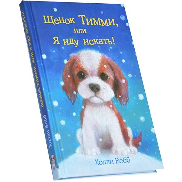 Произведения зарубежных писателей Эксмо 978-5-699-81197-7