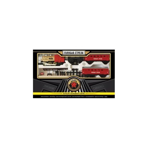 фото Набор железной дороги со светозвуковыми эффектами Голубая стрела 94381