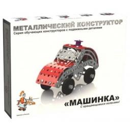 Купить Конструктор металлический Десятое королевство «Машинка с подвижными деталями»